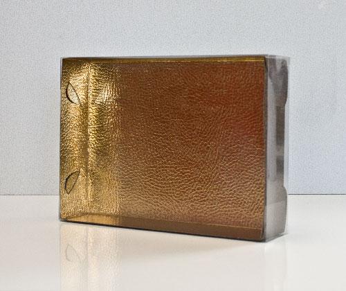 Kutija za kolače Smeđa sa zlatnom unutrašnjosti 195 x 140 x 40 mm