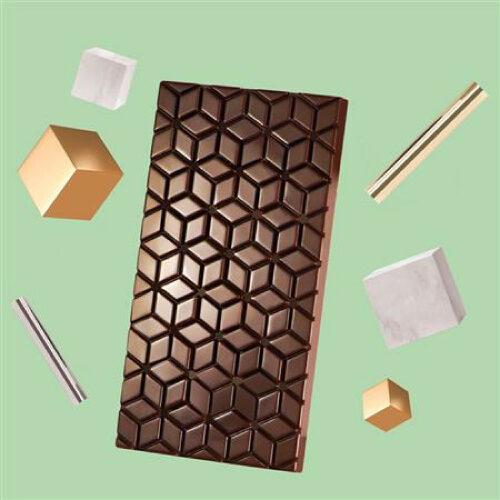 Kalupi za čokoladu